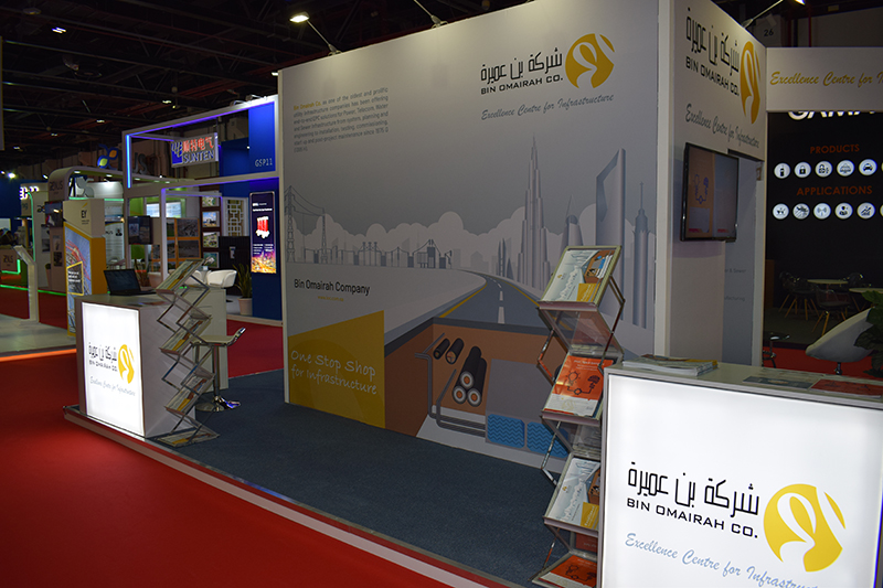 IOC in WETEX 2018, Dubai,UAE.